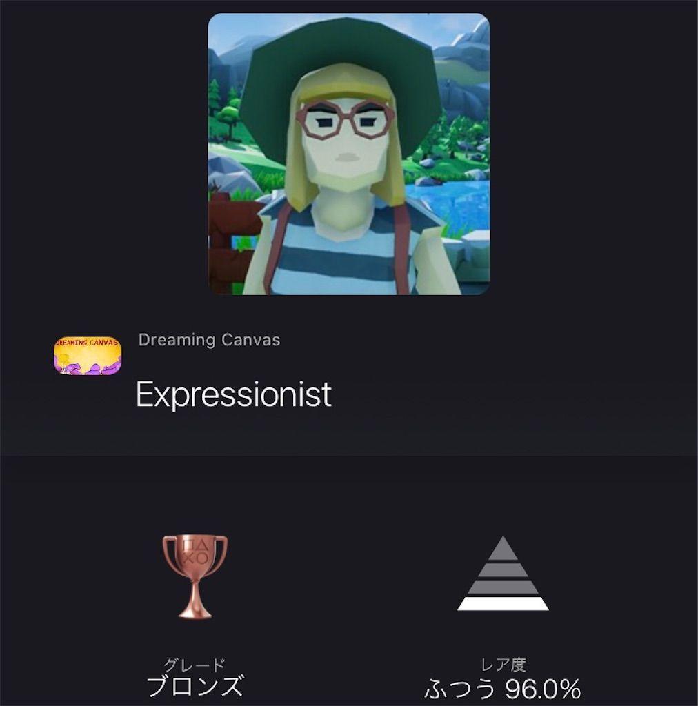 f:id:tatsutatsu2150:20210215155558j:plain