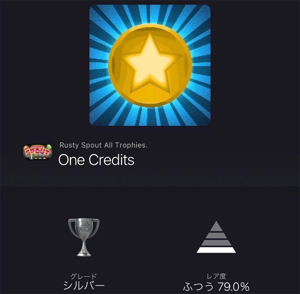 f:id:tatsutatsu2150:20210216143908j:plain