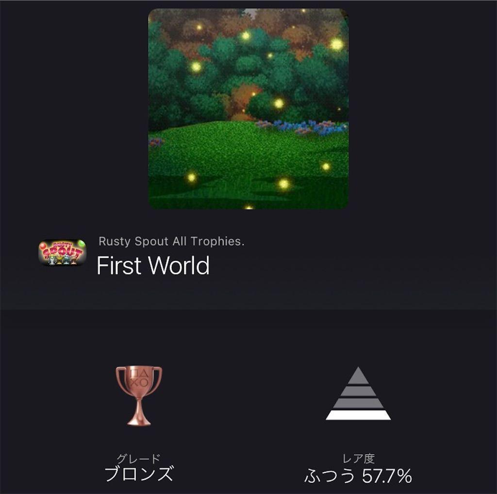 f:id:tatsutatsu2150:20210216144721j:plain