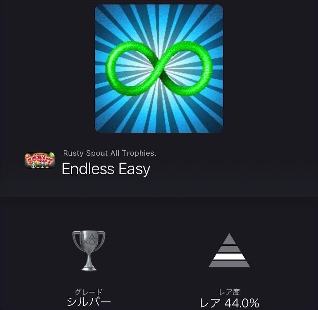 f:id:tatsutatsu2150:20210216154345j:plain