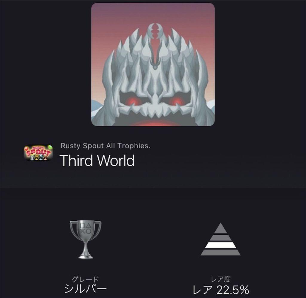 f:id:tatsutatsu2150:20210218181509j:plain
