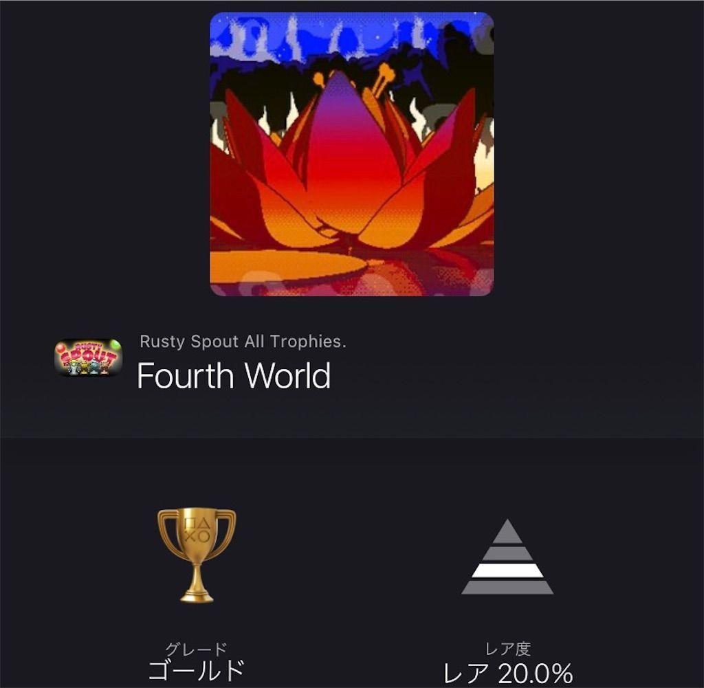 f:id:tatsutatsu2150:20210218181524j:plain