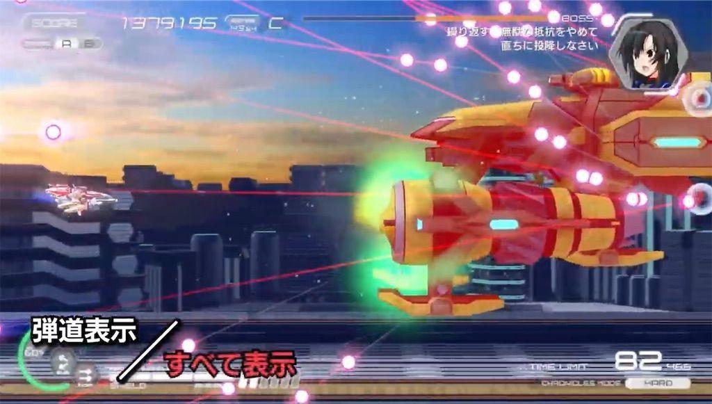 f:id:tatsutatsu2150:20210219044954j:plain