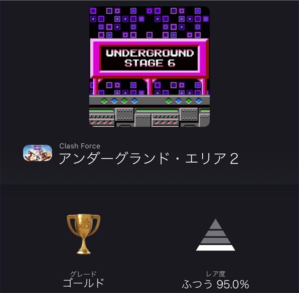 f:id:tatsutatsu2150:20210224065730j:plain