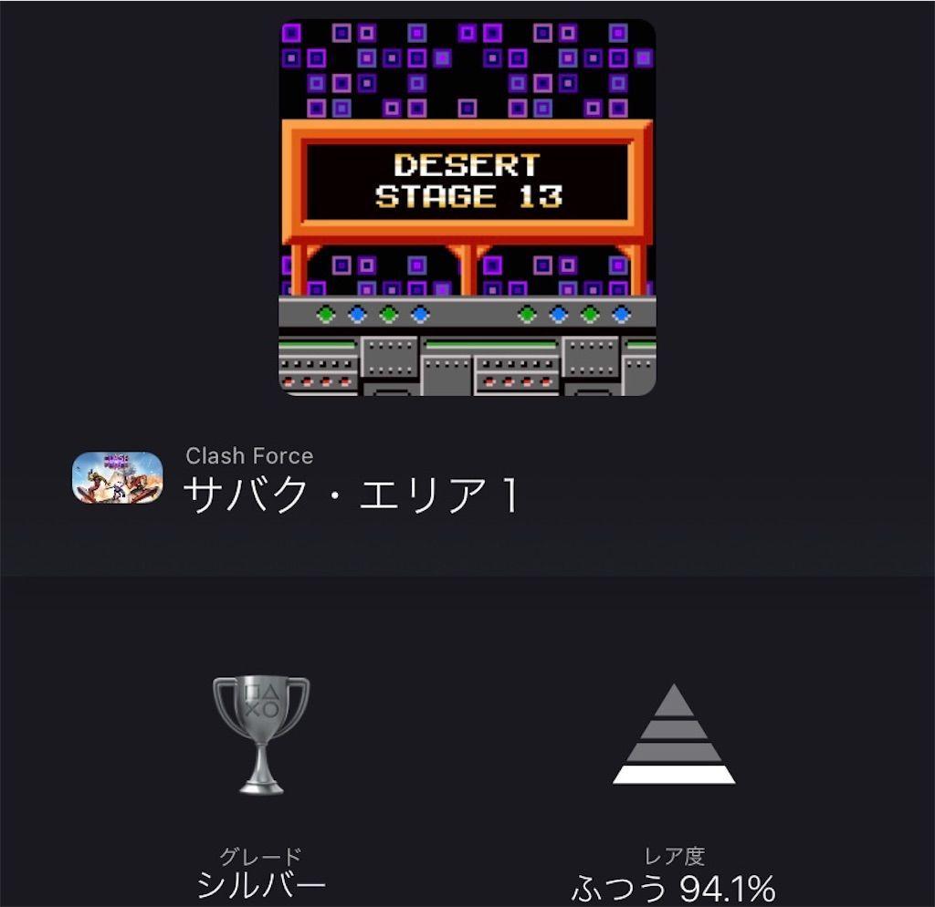 f:id:tatsutatsu2150:20210224065821j:plain