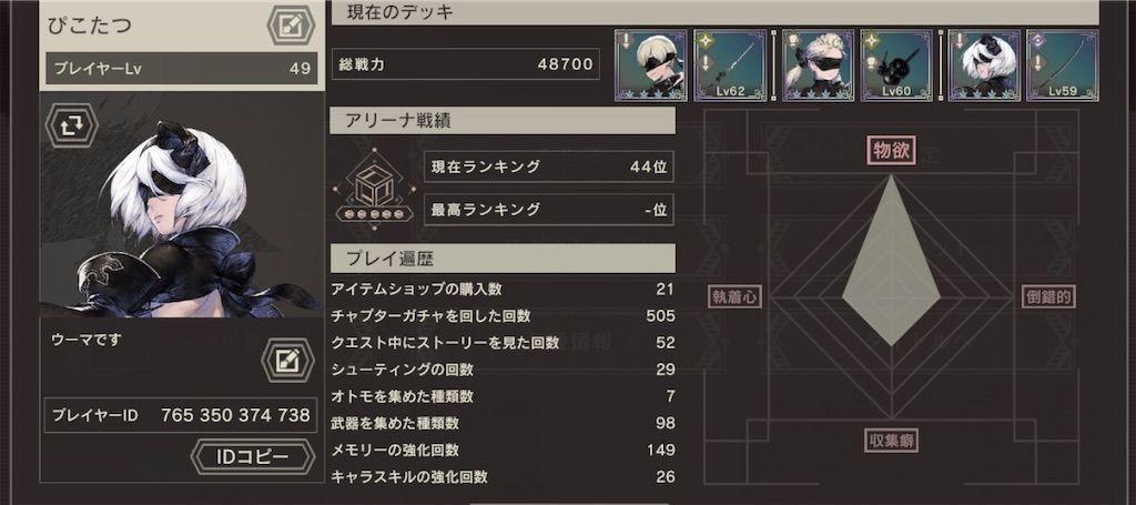 f:id:tatsutatsu2150:20210225203713j:plain
