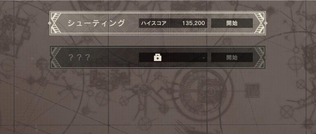 f:id:tatsutatsu2150:20210225213647j:plain