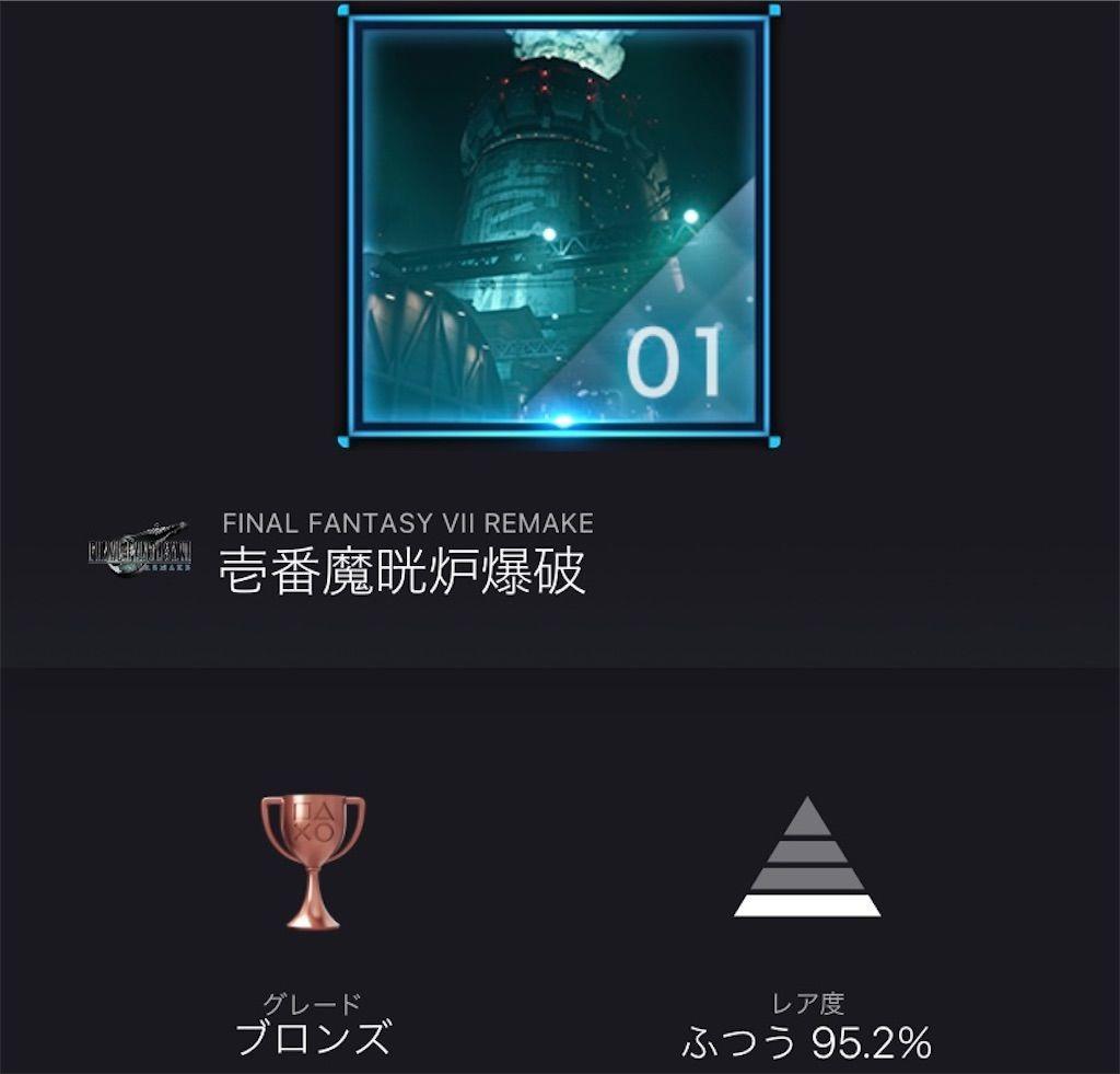 f:id:tatsutatsu2150:20210227181516j:plain
