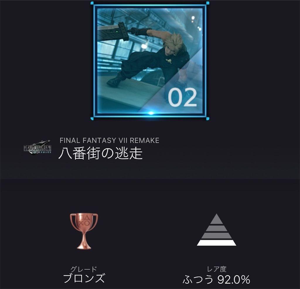 f:id:tatsutatsu2150:20210227181614j:plain