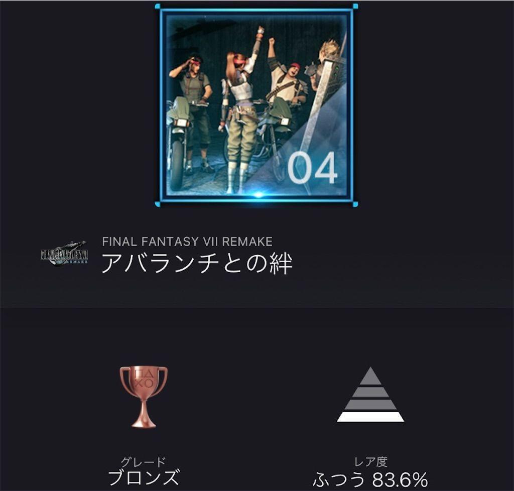 f:id:tatsutatsu2150:20210227181803j:plain