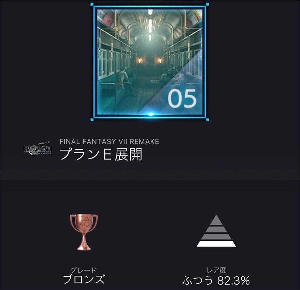 f:id:tatsutatsu2150:20210227181858j:plain