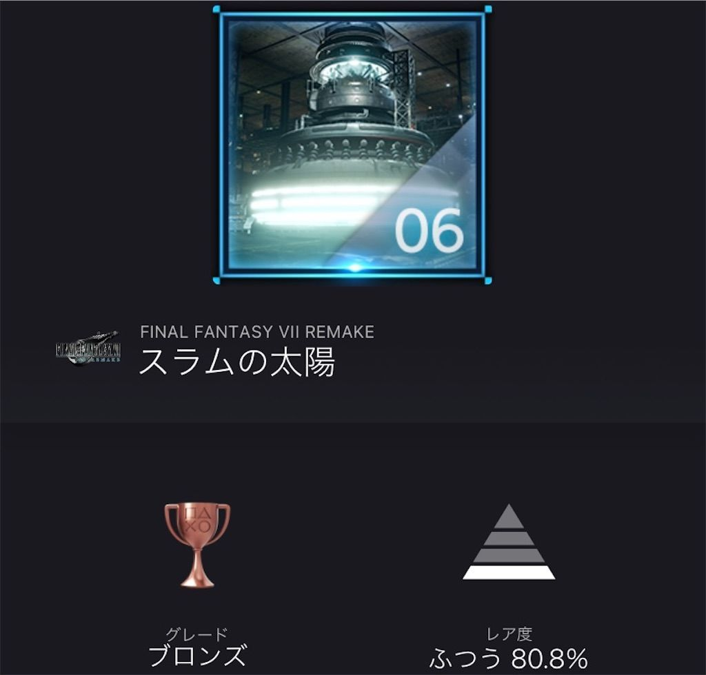 f:id:tatsutatsu2150:20210227183235j:plain
