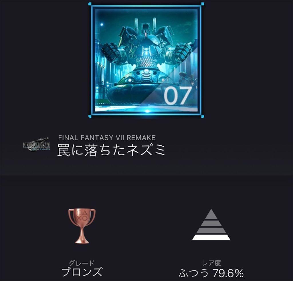 f:id:tatsutatsu2150:20210227183332j:plain