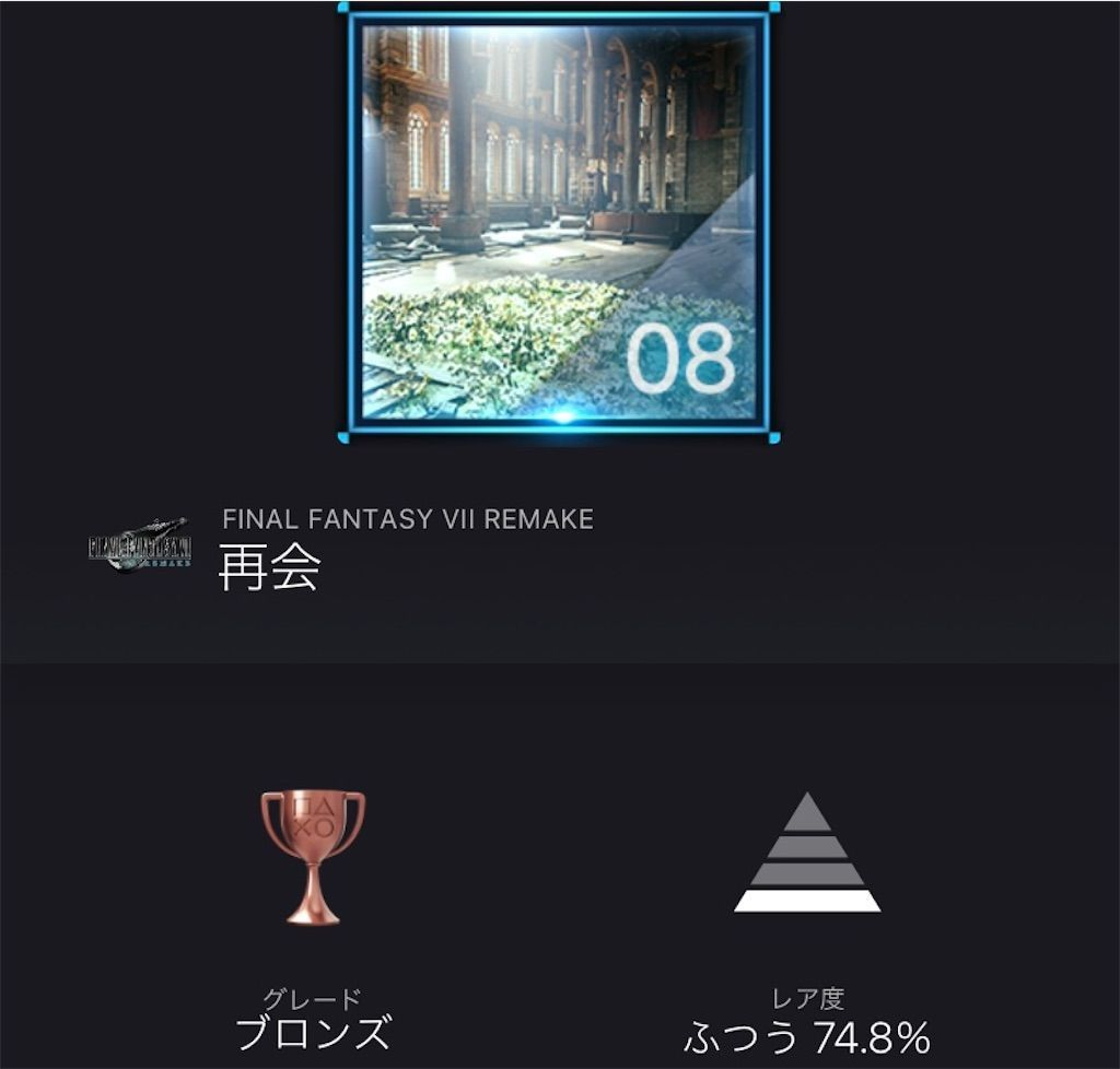 f:id:tatsutatsu2150:20210227183420j:plain