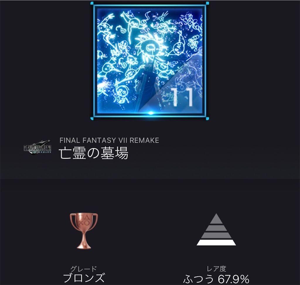 f:id:tatsutatsu2150:20210227183729j:plain