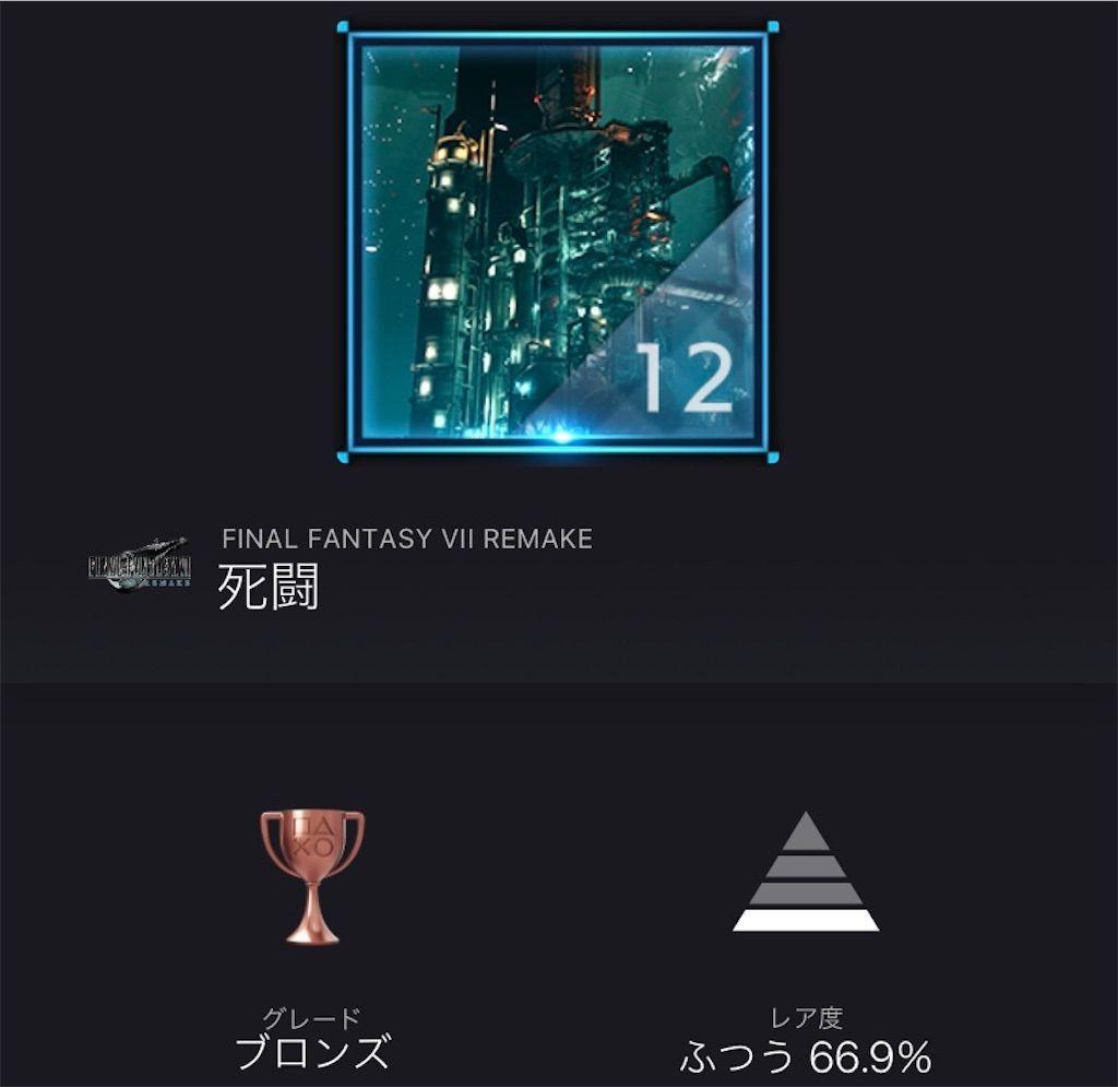 f:id:tatsutatsu2150:20210227183820j:plain