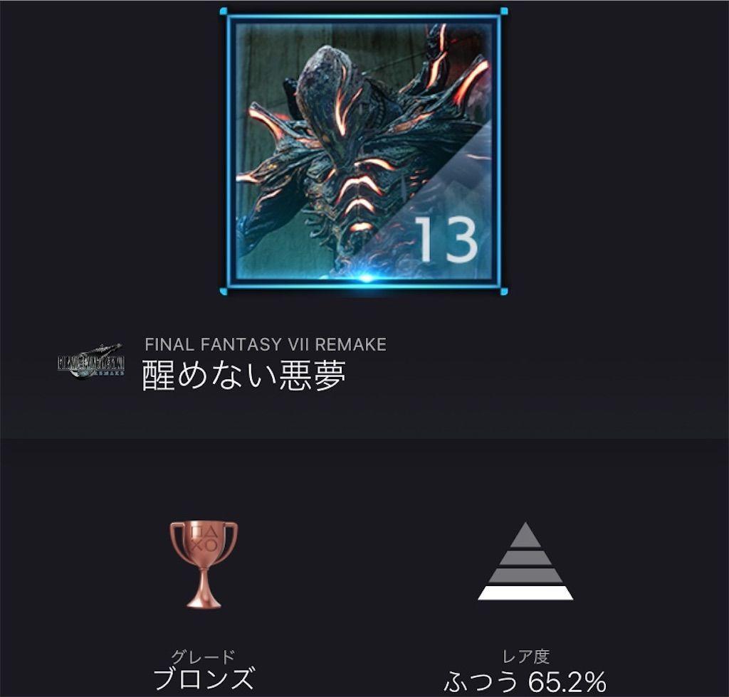 f:id:tatsutatsu2150:20210227183859j:plain