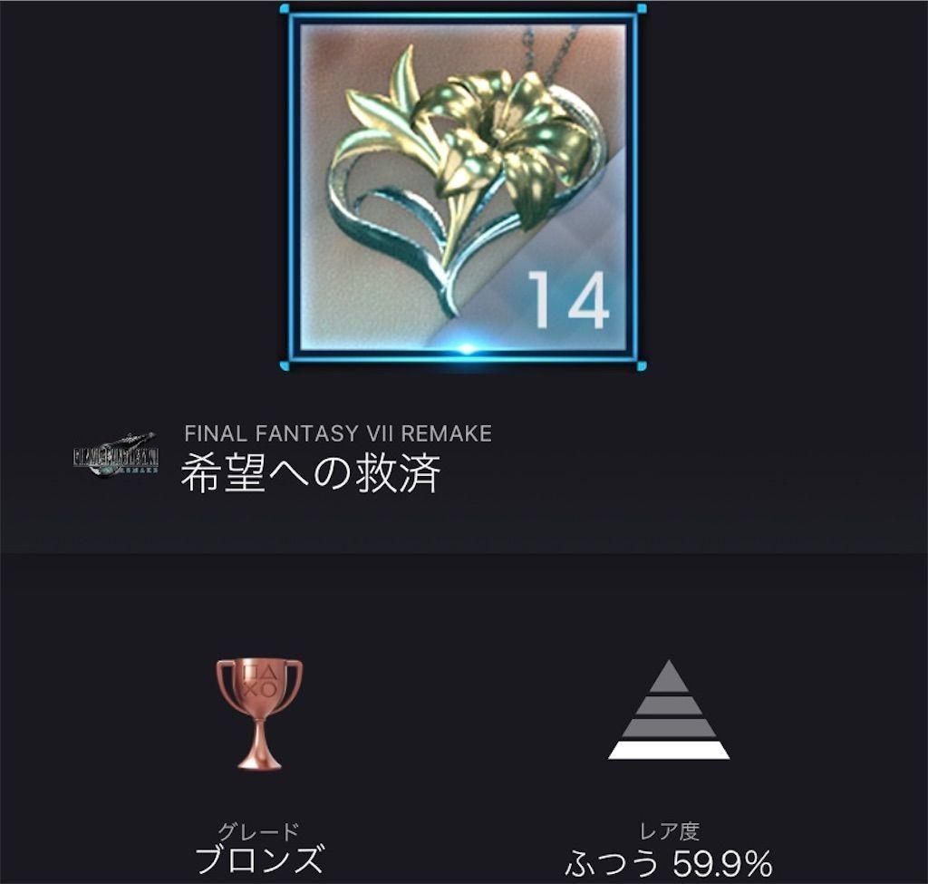 f:id:tatsutatsu2150:20210227183942j:plain