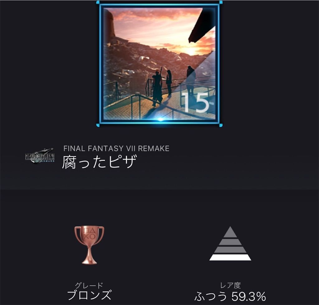 f:id:tatsutatsu2150:20210227184024j:plain