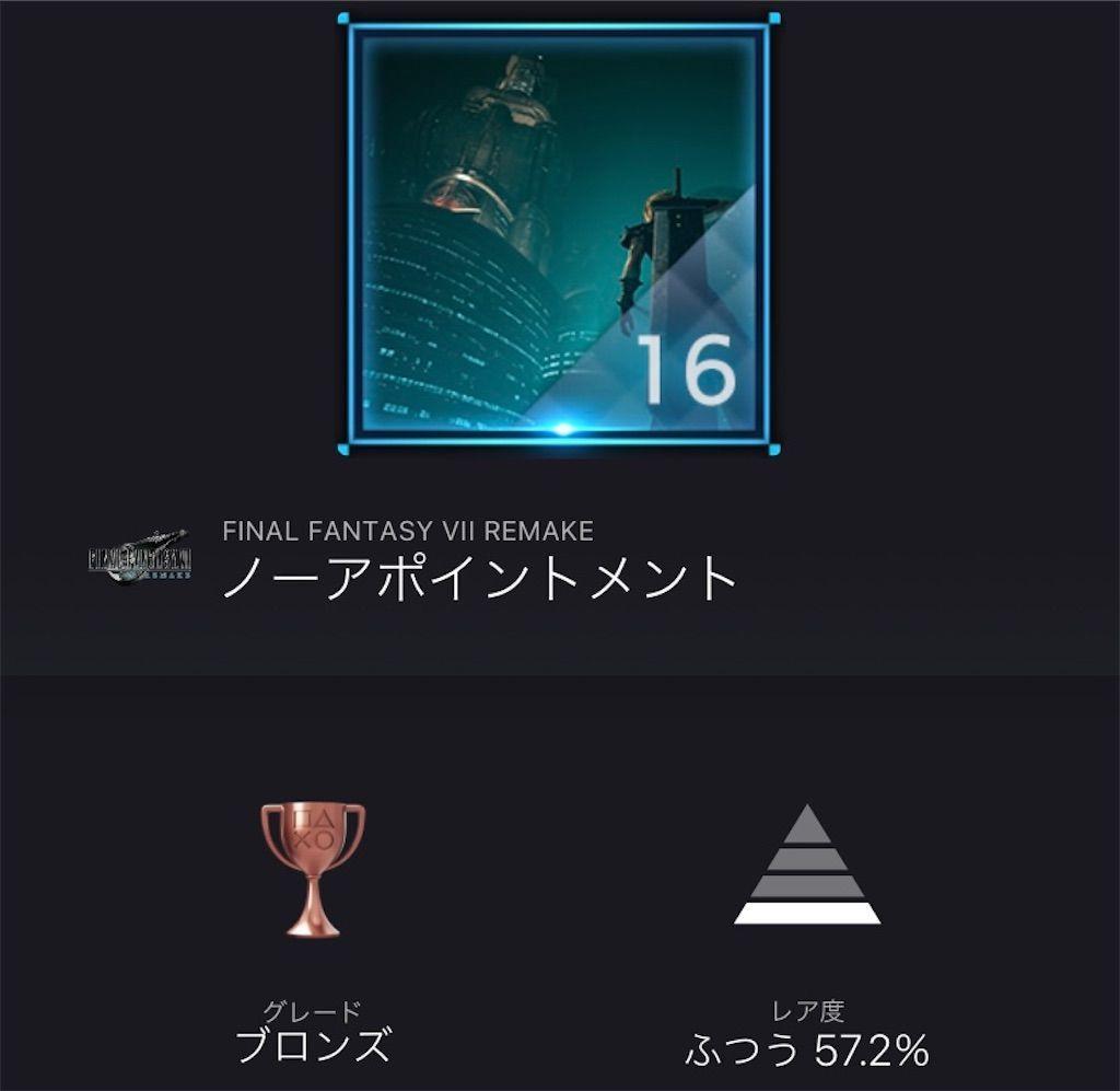f:id:tatsutatsu2150:20210227184109j:plain