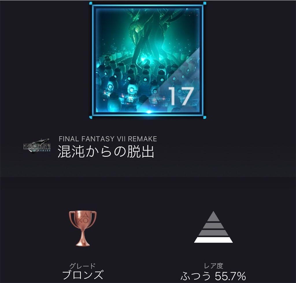 f:id:tatsutatsu2150:20210227184155j:plain