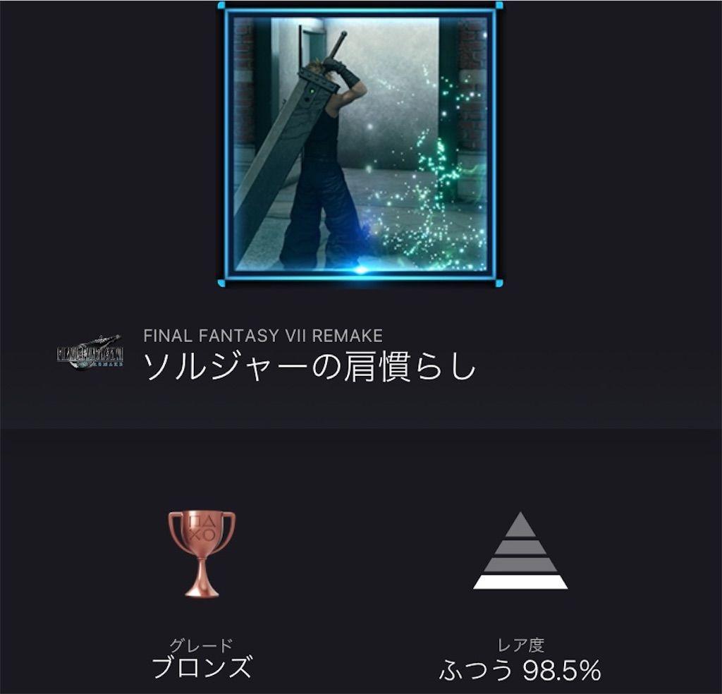 f:id:tatsutatsu2150:20210227184336j:plain