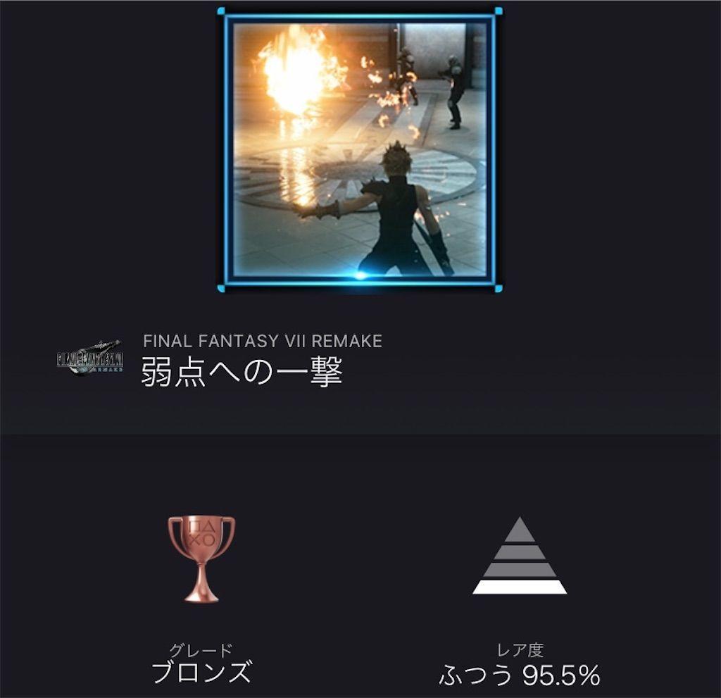 f:id:tatsutatsu2150:20210227184514j:plain
