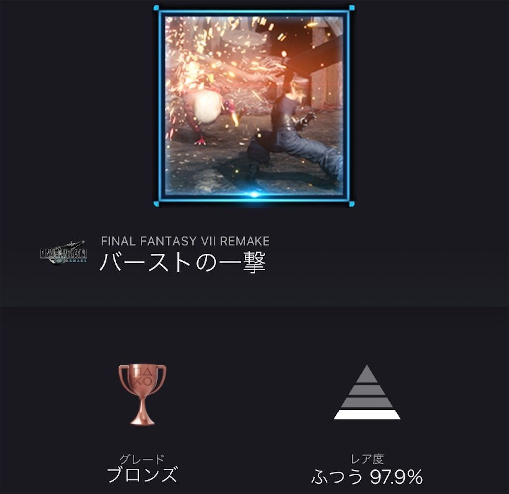 f:id:tatsutatsu2150:20210227191024j:plain