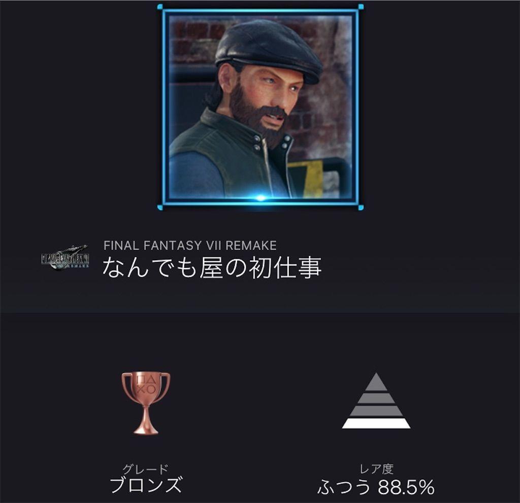 f:id:tatsutatsu2150:20210227191459j:plain