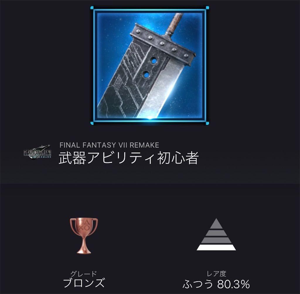 f:id:tatsutatsu2150:20210227191605j:plain