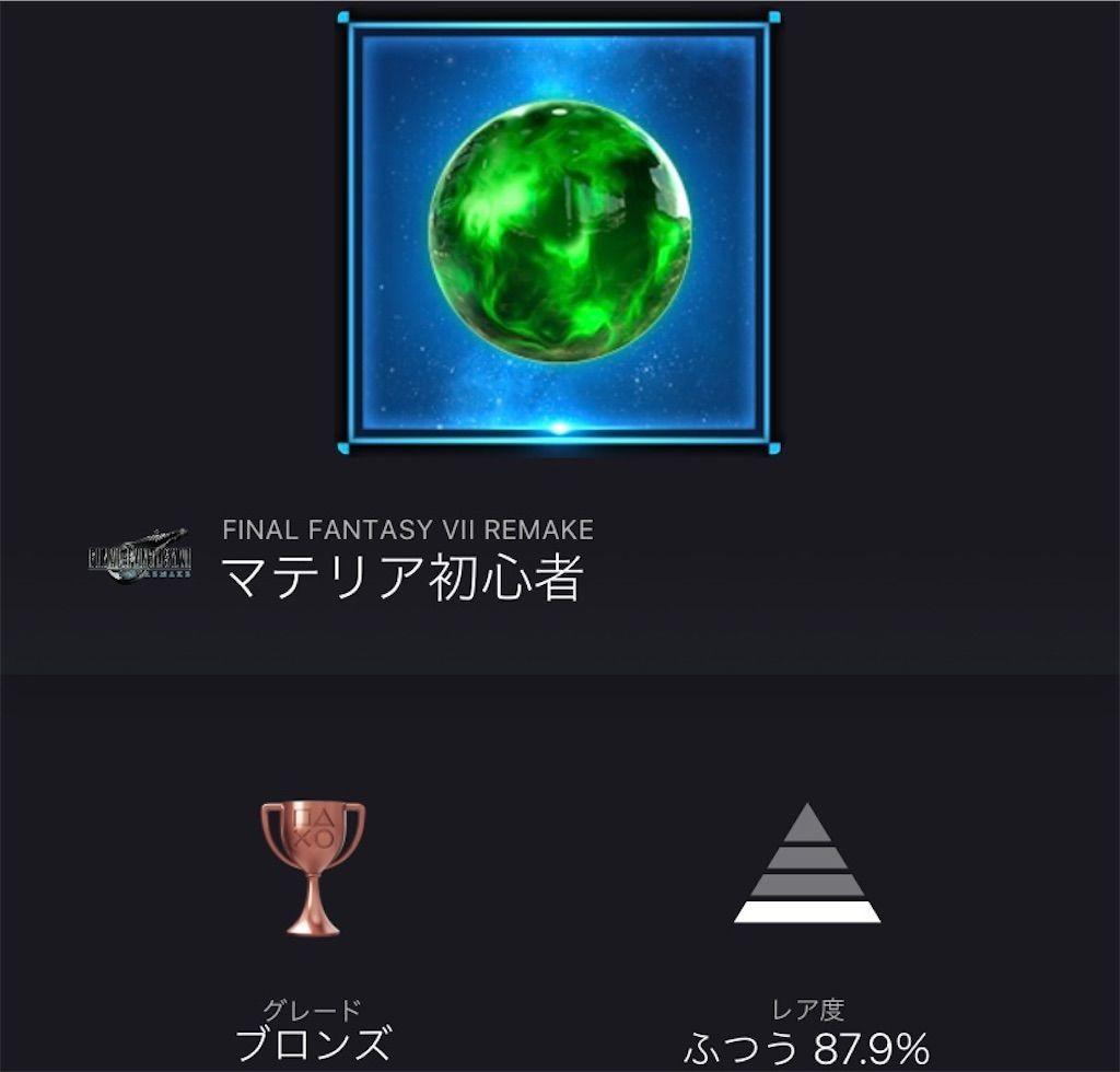 f:id:tatsutatsu2150:20210227191838j:plain