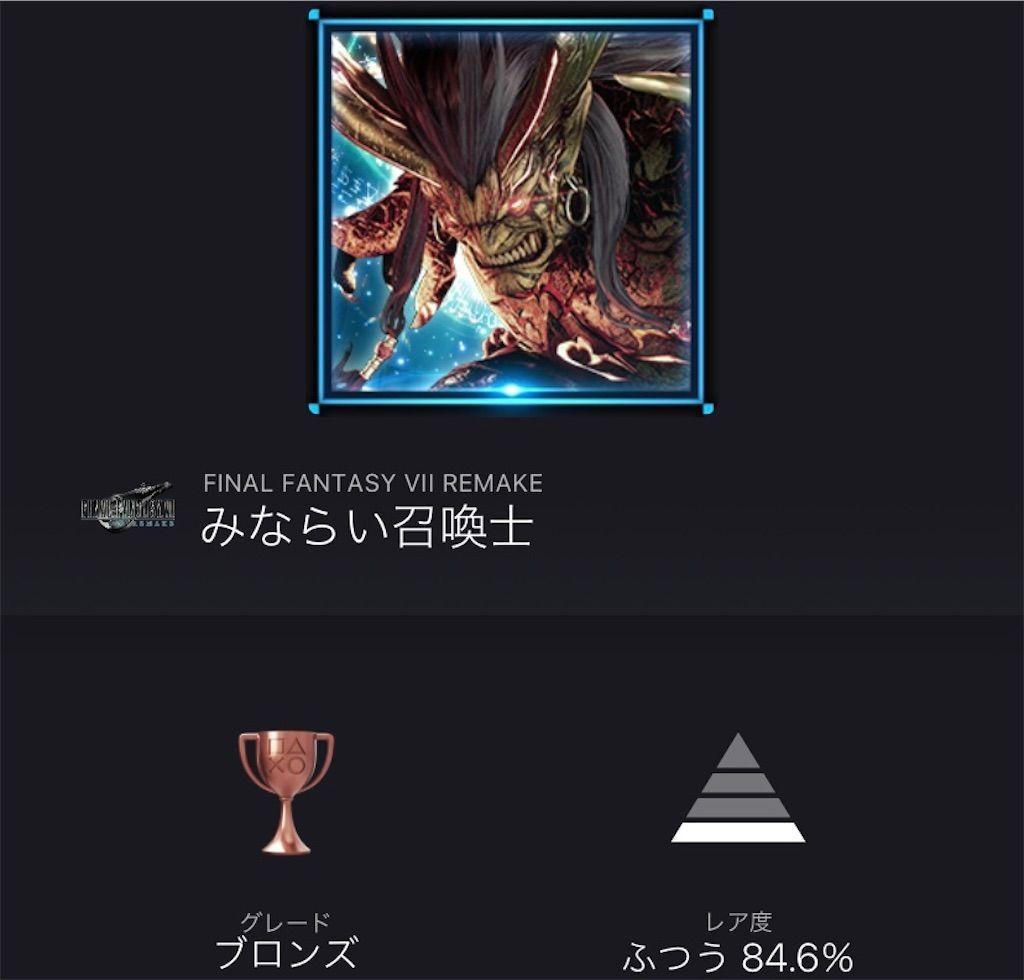 f:id:tatsutatsu2150:20210227192010j:plain