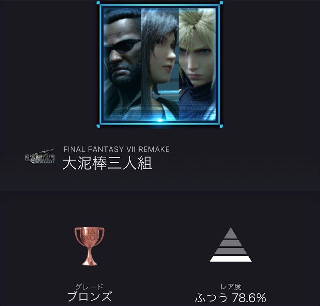 f:id:tatsutatsu2150:20210227192157j:plain