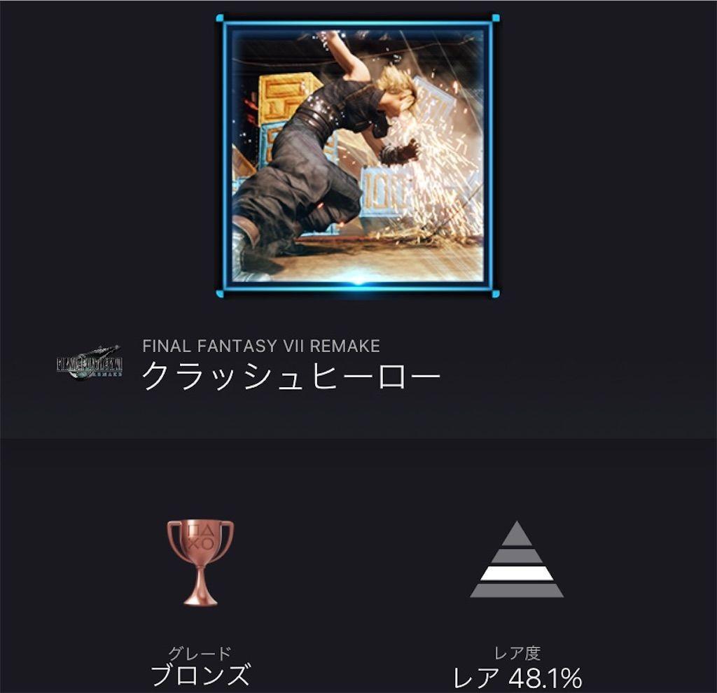 f:id:tatsutatsu2150:20210227192741j:plain