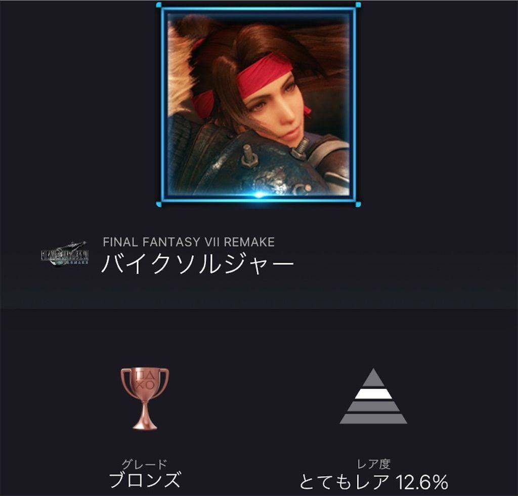 f:id:tatsutatsu2150:20210227193015j:plain
