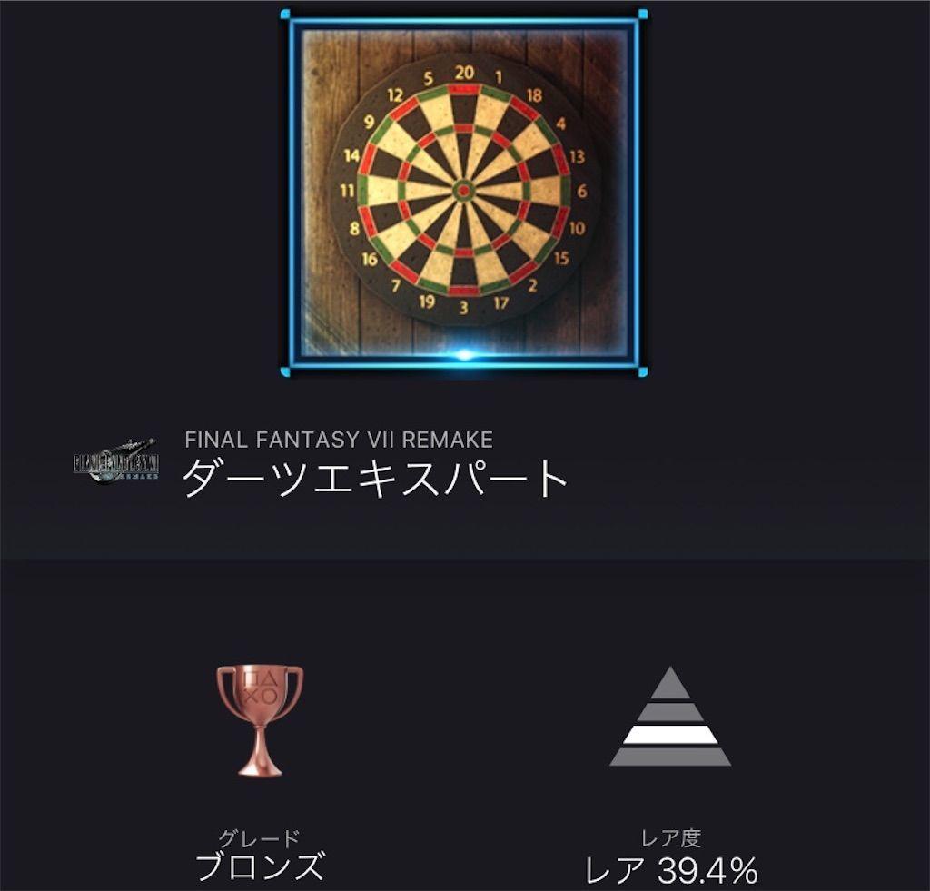 f:id:tatsutatsu2150:20210227193046j:plain