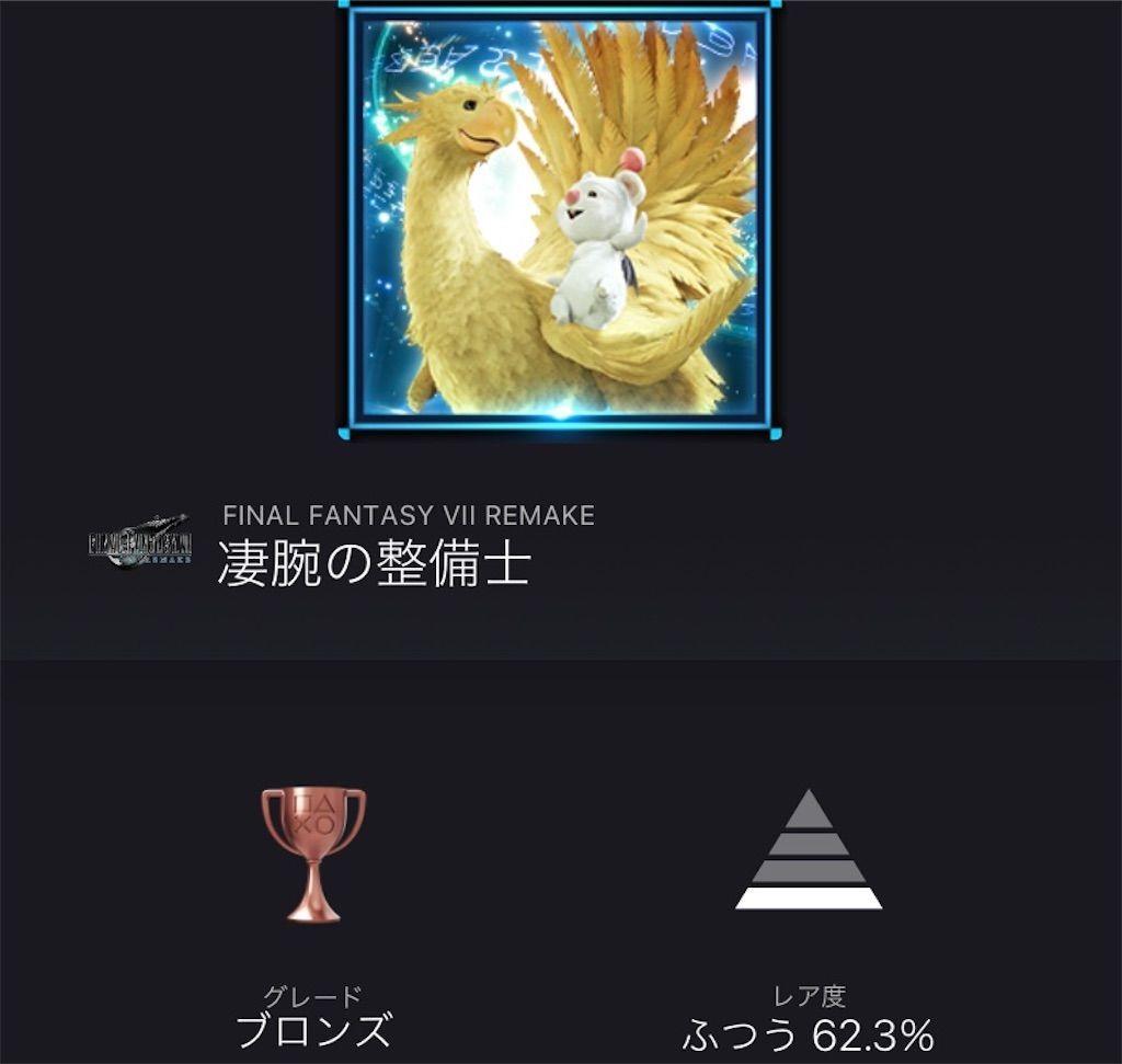 f:id:tatsutatsu2150:20210227193116j:plain