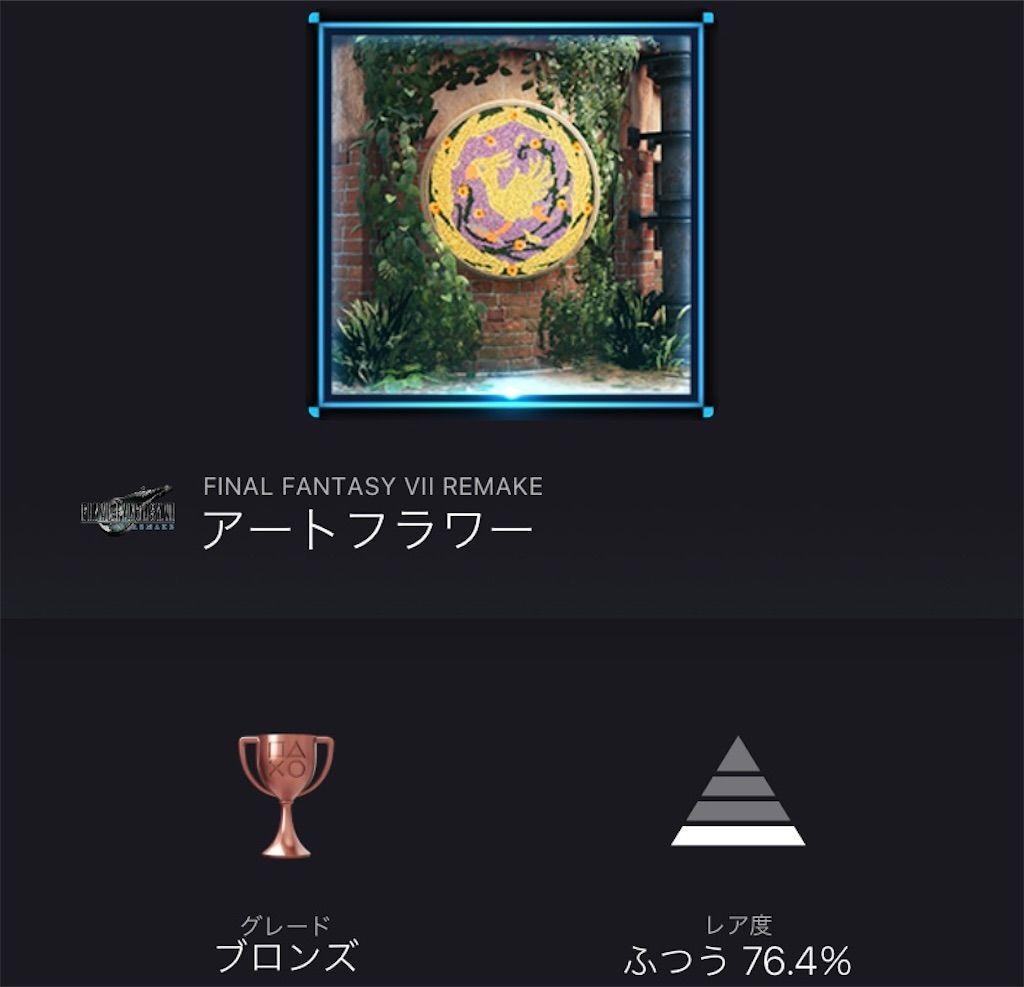 f:id:tatsutatsu2150:20210227193155j:plain