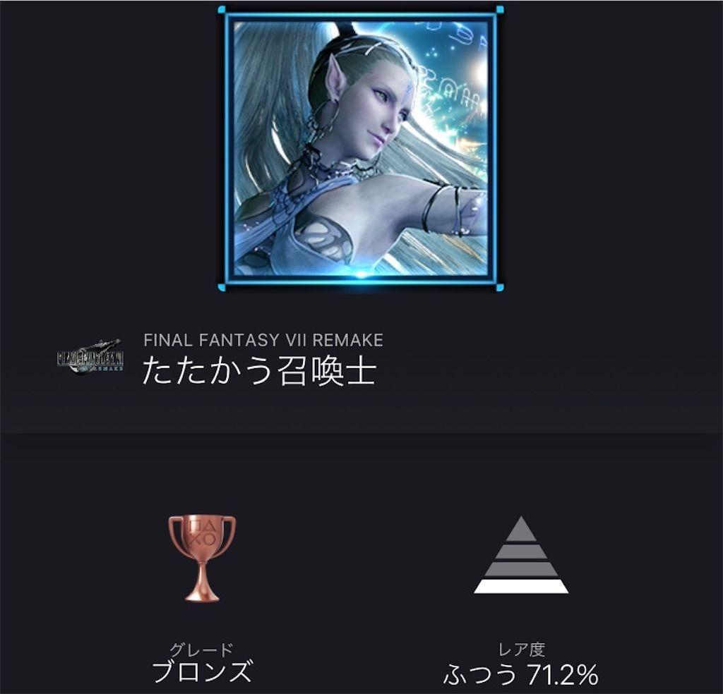 f:id:tatsutatsu2150:20210227193411j:plain