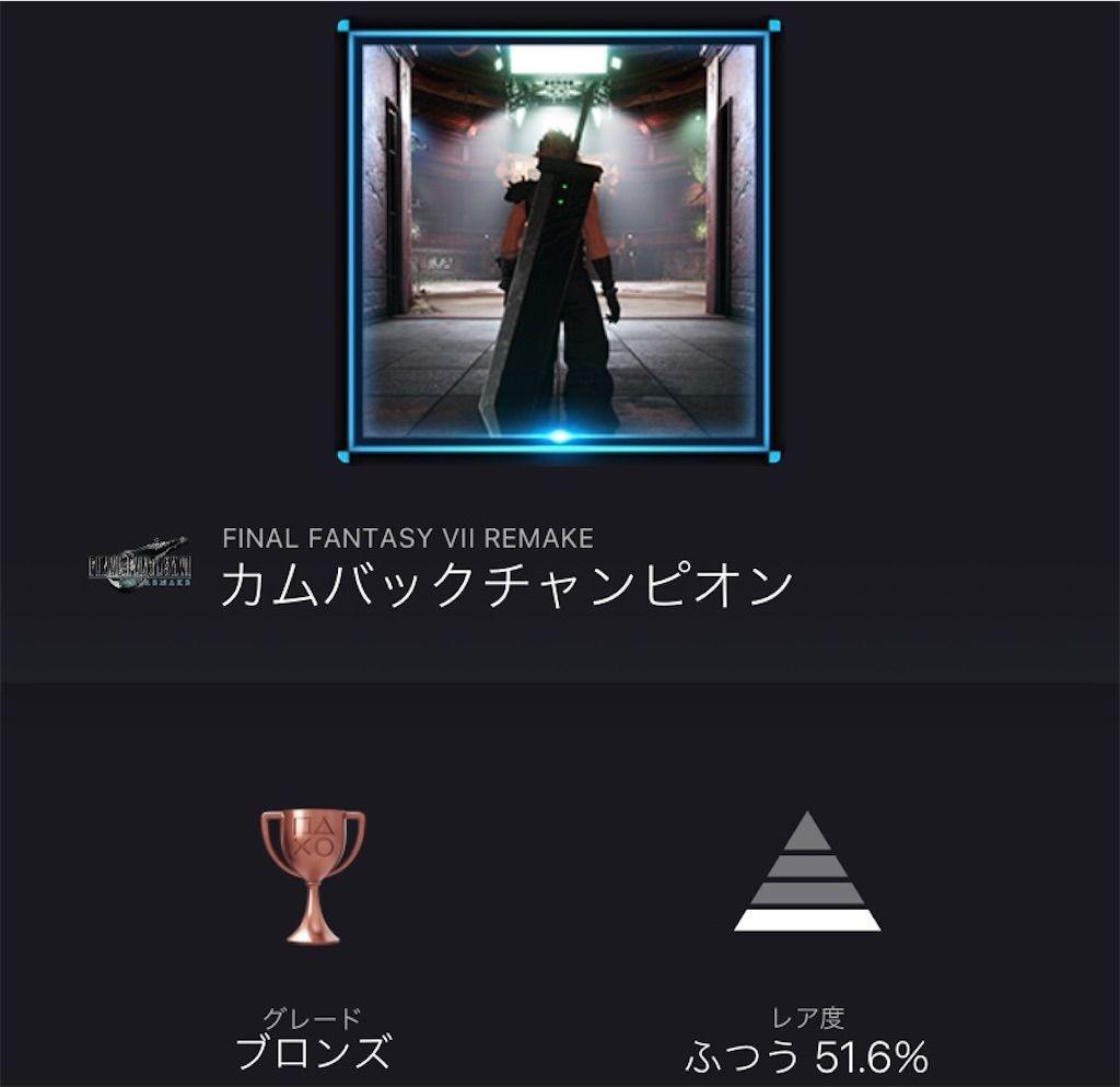 f:id:tatsutatsu2150:20210227193658j:plain