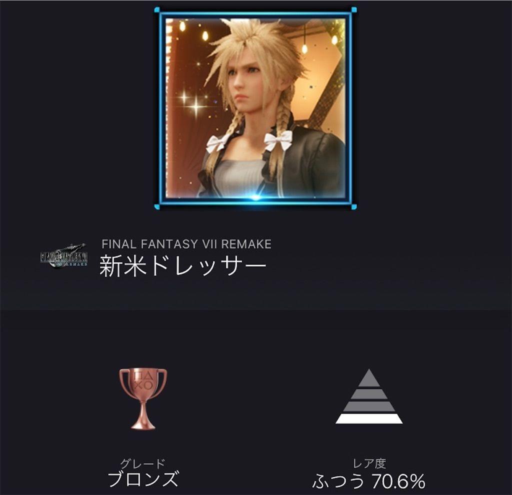 f:id:tatsutatsu2150:20210227193813j:plain