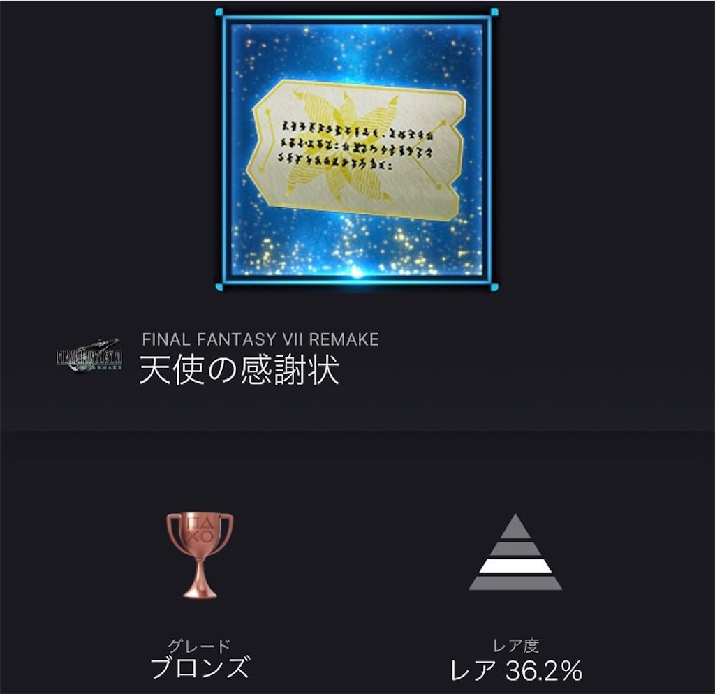 f:id:tatsutatsu2150:20210227194132j:plain