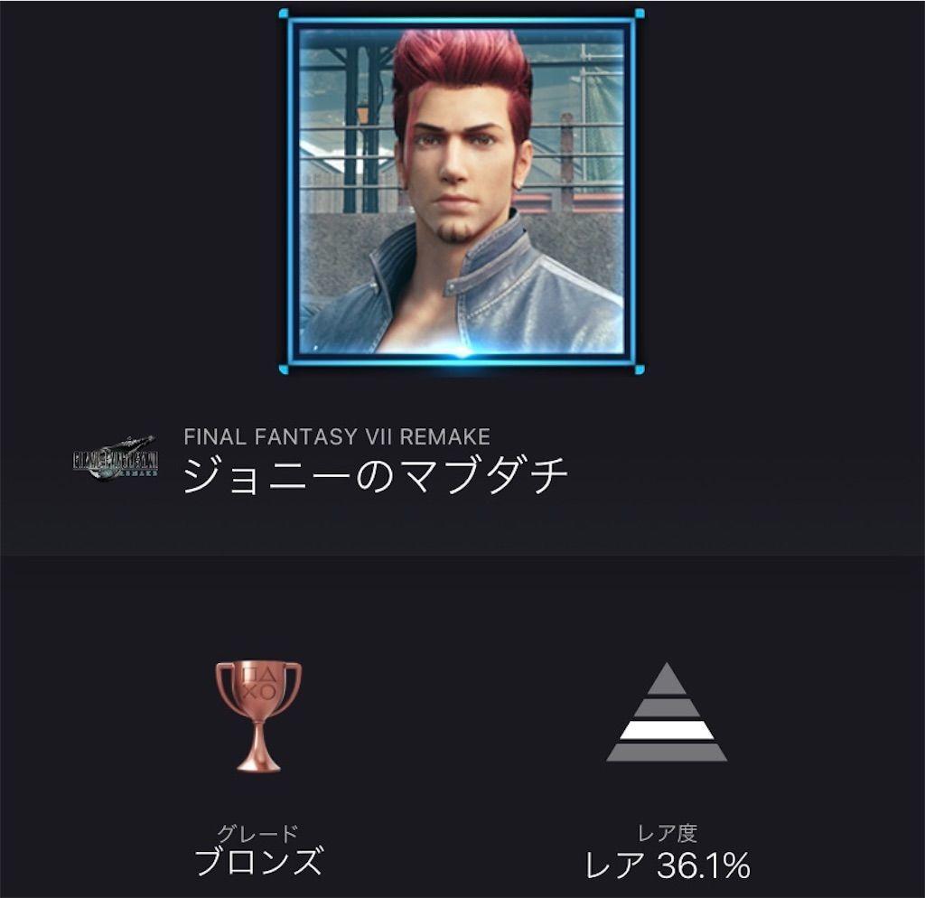 f:id:tatsutatsu2150:20210227194201j:plain