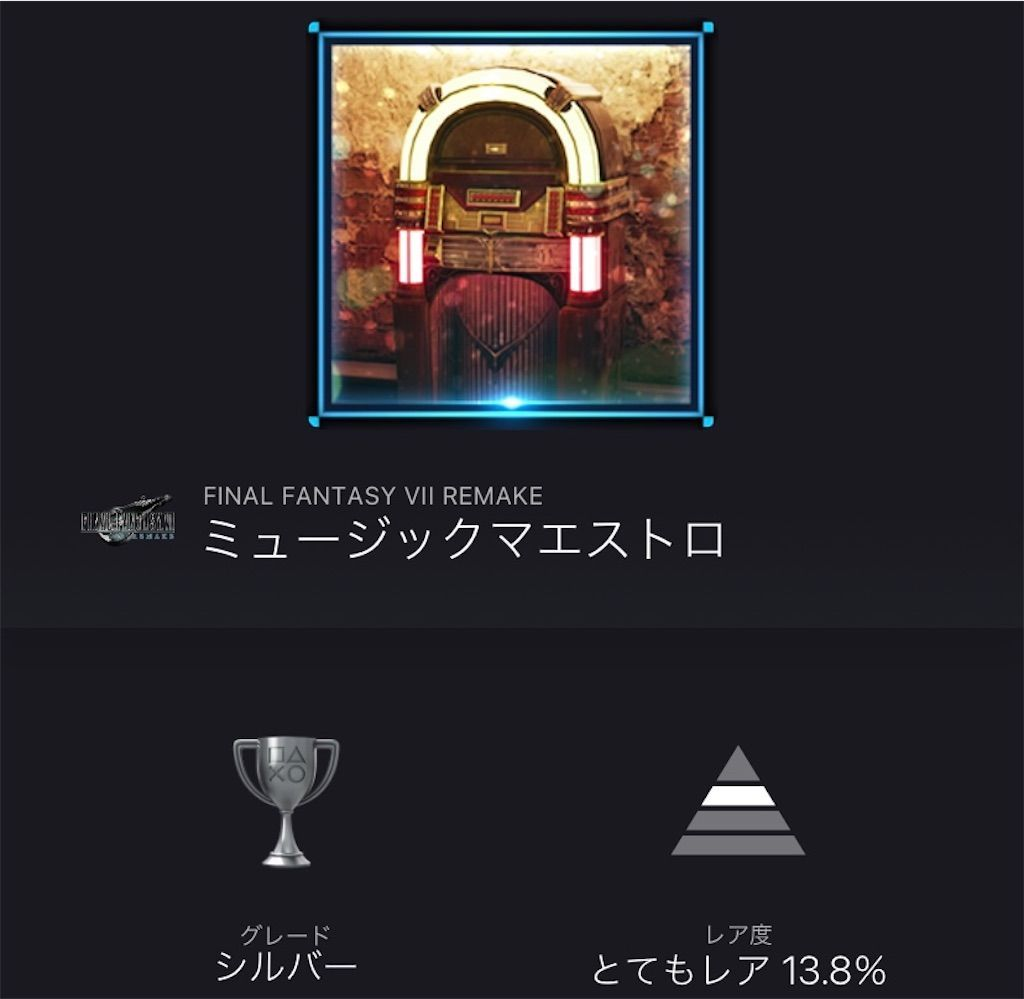 f:id:tatsutatsu2150:20210227194301j:plain
