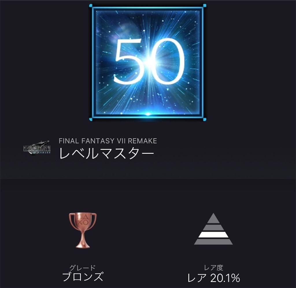 f:id:tatsutatsu2150:20210227194454j:plain