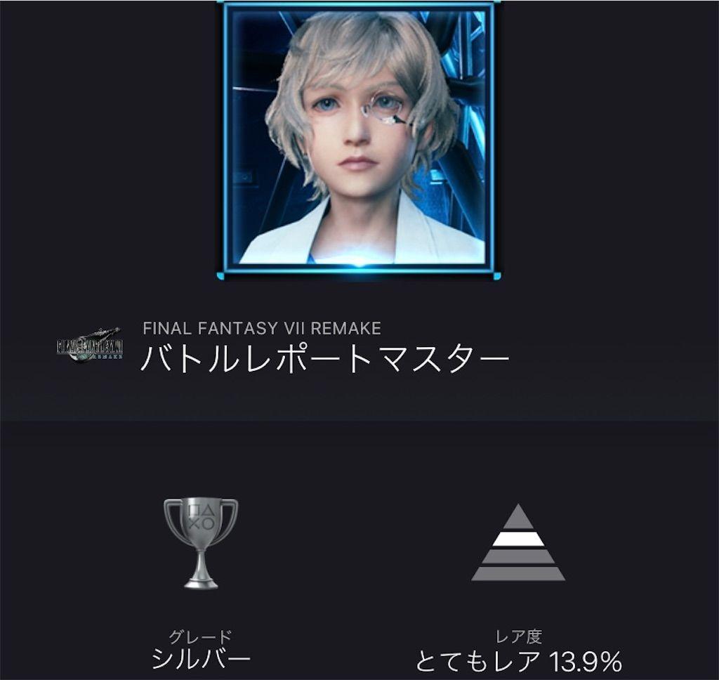 f:id:tatsutatsu2150:20210227195029j:plain