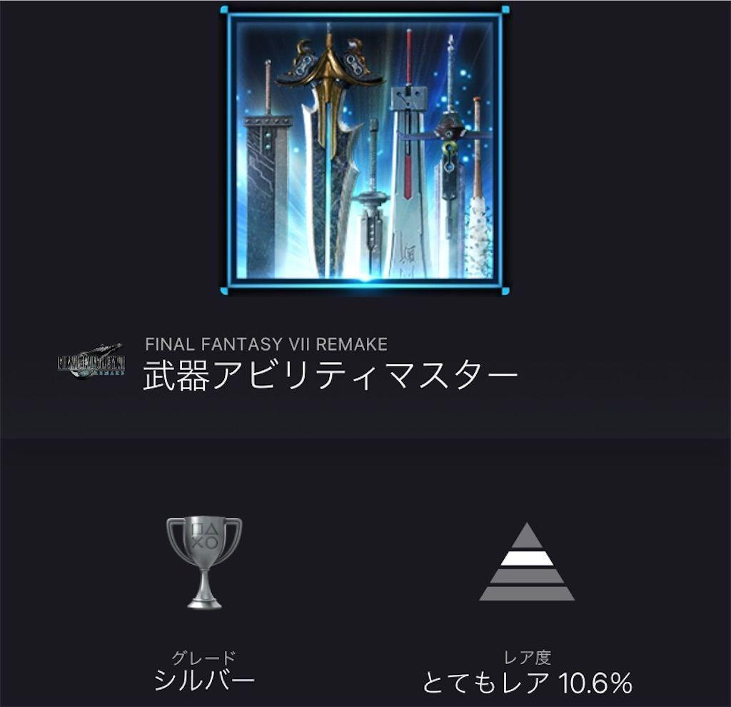 f:id:tatsutatsu2150:20210227195111j:plain