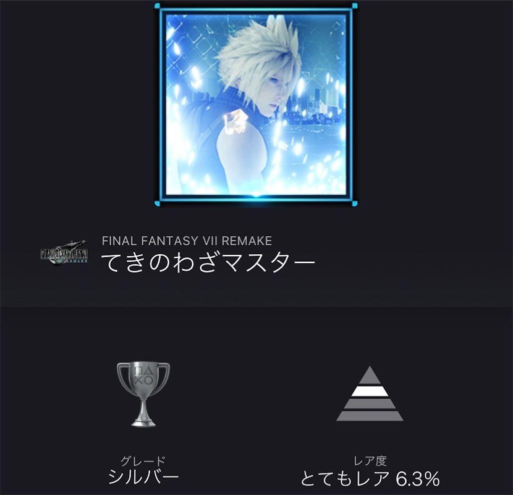 f:id:tatsutatsu2150:20210227195145j:plain