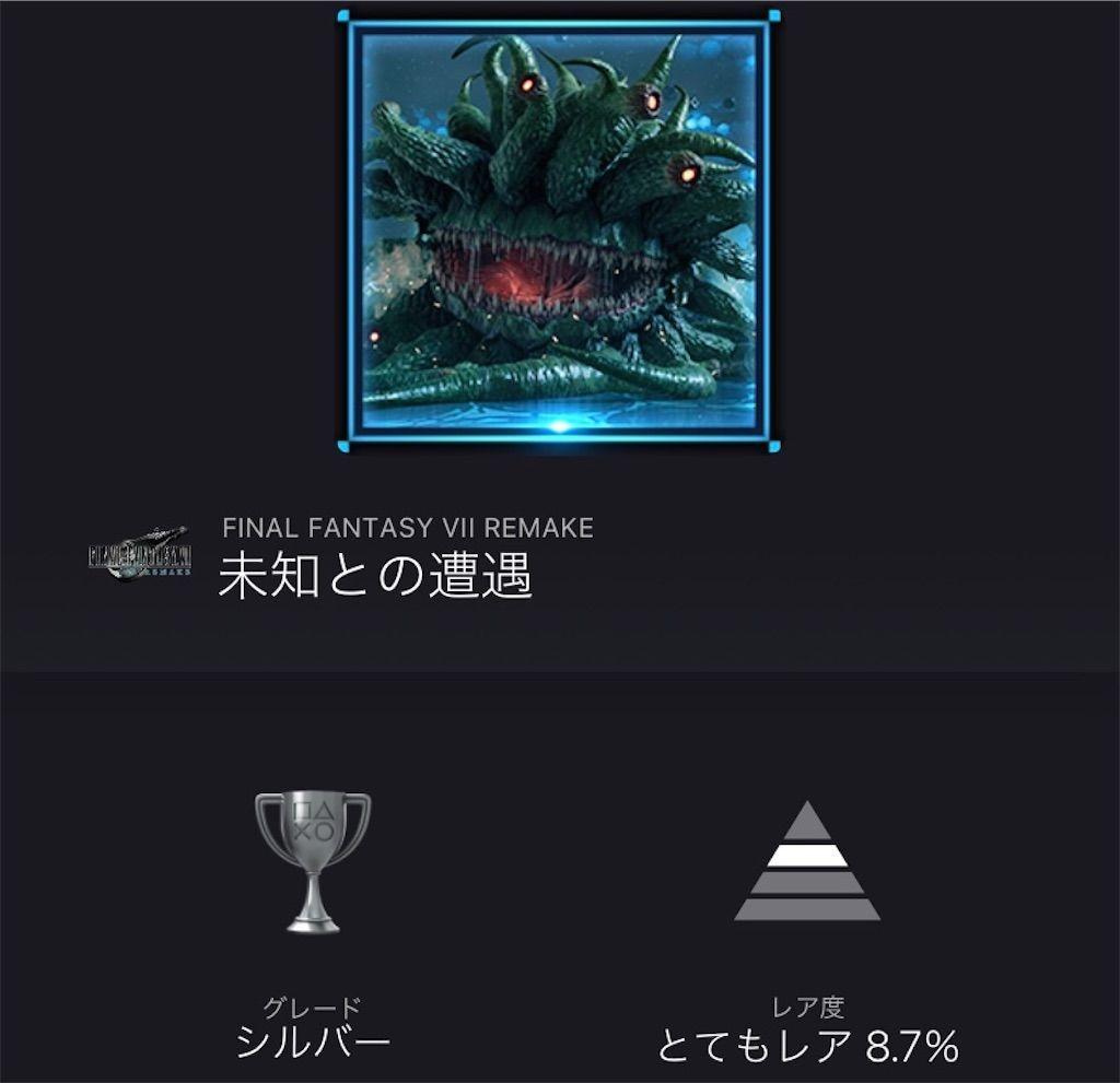 f:id:tatsutatsu2150:20210227195221j:plain