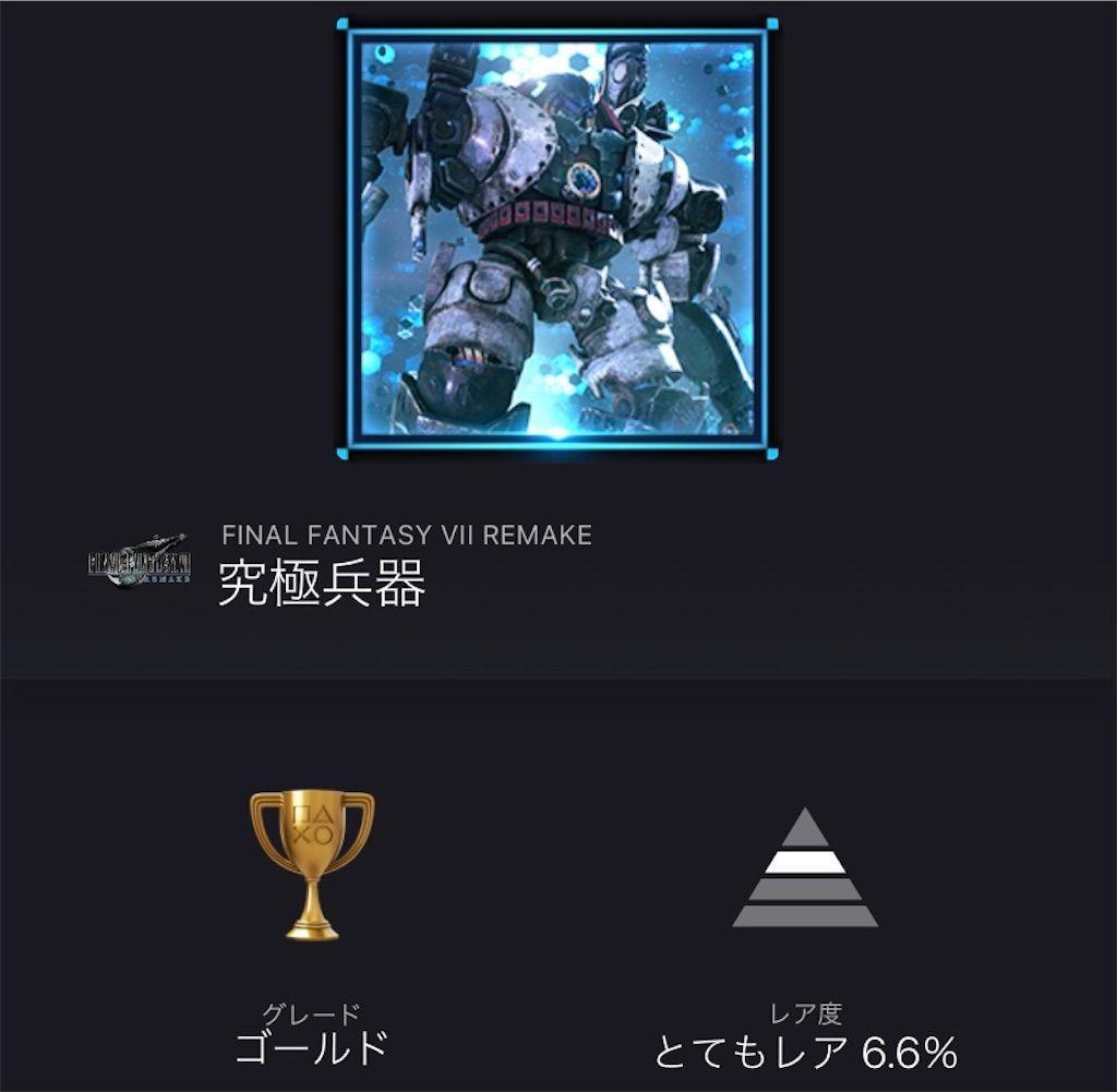 f:id:tatsutatsu2150:20210227195255j:plain